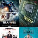 [이번 주 뭘 볼까?] 관객이 가장 기대하는 영화는 <퍼시픽 림> 1위, <명왕성> 2위 선전