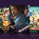 이번 주 뭘 볼까 | 11월 둘째 주 극장에서 가장 보고 싶은 신작은?
