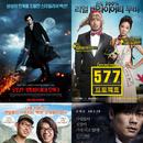 [이번 주 뭘 볼까] <링컨…> <577프로젝트> <미운 오리 새끼> 개성 만점 영화 개봉