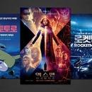 이번 주 뭘 볼까|6월 첫째 주 극장에서 가장 보고 싶은 신작은?