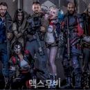 2016 상반기 영화계 결산 | 아직 반이나 남았다