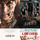 이번 주 뭘볼까 | 7월 첫째 주 관객이 뽑은 기대작, 정우성 주연 <신의 한 수> 1위 차지