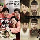 뉴스 | <7번방의 선물> 50회 대종상 최다 노미네이트, <관상> 11개 부문