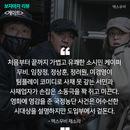 '게이트' 보자마자 리뷰 | 처음부터 끝까지 가볍고 유쾌한 소시민 케이퍼 무비