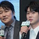 '기생충' 최우식, 대배우 송강호의 연기 선생님 되다