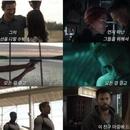 '어벤져스: 엔드게임' 메인 예고편, 캡틴 마블까지 등판 완료