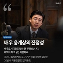 """'말모이' 예민하던 윤계상의 변화 """"결국 사람이더라"""""""