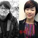 [제15회 서울국제여성영화제 뉴스] 변영주 감독-한예리 개막식 사회자 선정