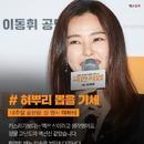 '극한직업' 윤계상이 허락한 진선규·이하늬 입술 액션