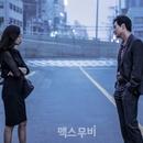 68회 칸국제영화제 황금티켓 뽑은 한국영화 3인방 '특급 비결'