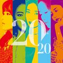 한국 여배우 20/20 | 여배우를 위한 영화는 없다