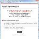 기획│2014 앵그리 대한민국 서바이벌 가이드