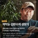 """'말모이' 유해진 """"윤계상, 좋은 모습으로 바뀌었더라"""""""