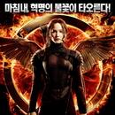 최초 공개 | 캣니스 '전쟁선포' <헝거게임: 모킹제이> 파이널 예고편