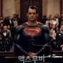 30분 늘어난 <배트맨 대 슈퍼맨> 확장판의 6가지 비밀