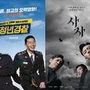 '사자' 박서준·안성기·우도환이 오컬트 영화 찍은 이유는?