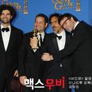 72회 골든 글로브② 영광의 얼굴들