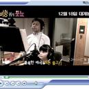 [최초] <벼랑 위의 포뇨> 앙증맞은 뮤직 비디오