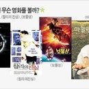 [이번주엔 무슨 영화 볼까] 오랜만에 만나는 다양한 장르의 영화들