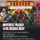 """'극한직업' 진선규 """"수원 왕갈비 통닭, 장사해도 잘될 듯"""""""