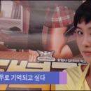 [인터뷰] <잠복근무> 김선아 - 진심은 내 영화의 힘