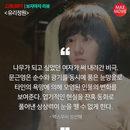 22회 BIFF <유리정원> 보자마자 리뷰ㅣ비정한 현실을 비추는 잔혹동화