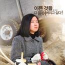[카툰] <미쓰 홍당무> 발견으로 가득한 영화