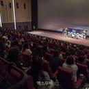 '불한당: 나쁜 놈들의 세상' 개봉 1주년 기념, 불한당원들의 뜻깊은 축제