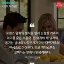 <러브 어게인> 보자마자 리뷰 l 리즈 위더스푼의 믿음직한 가족 코미디