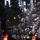 나홍진 감독론 ①   지독하게 촘촘한 플롯의 올가미