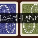 """틸타 스윈튼 """"<닥터 스트레인지> 이후 상승곡선"""""""