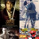[이번 주 뭘 볼까] <호빗> <원데이> <리멤버> 대작 판타지와 로맨스 영화의 격돌