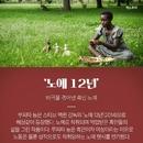 '블랙 팬서' 한국어 특기생, 시선 강탈 '어스'로 돌아오다