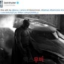 뉴스 │ 잭 스나이더, 벤 애플렉의 '배트맨' 최초 공개