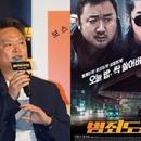 목포 영웅 된 김래원, '범죄도시' '해바라기' 넘을 관전 포인트