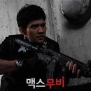 뉴스 | <레이드> 리메이크 제작 '일시정지'