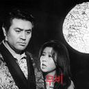 기획 | '꽃누나' 4인방, 리즈시절 담은 영화들 윤여정 김자옥 김희애 이미연, 꽃띠시절 궁금해?
