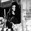 한국영상자료원, 8월 26일부터 한국고전납량영화전 개최