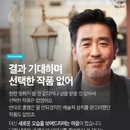 """'극한직업' 부진했던 류승룡 """"동료들에게 미안했다"""""""