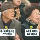 """박진영 부모님 포착, """"아버지 쏙 빼닮았네"""""""