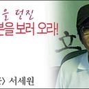 [인터뷰] <도마 안중근> 서세원 감독 - 라스트 20분을 보러 오라!