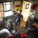 기획 | <어메이징 스파이더맨 2> 파헤치기② 단서2. 아인슈타인