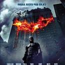 [뉴스] <다크나이트>, <스파이더맨3> 제치고 미국 흥행 신기록
