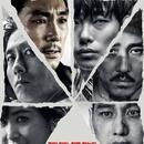 오늘의 VOD l '독전' 코멘터리로 만나는 영화 비하인드