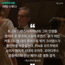 '팬텀 스레드' 보자마자 리뷰 | 서로의 인생을 망치러 온 디자이너와 뮤즈의스릴러로맨스