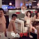 2014 PiFan | 상영작 프리뷰 <사랑의 소용돌이>