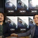 세월호 사건 추적 다큐멘터리 '그날, 바다' 관람 포인트 6