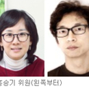 뉴스ㅣ김상오-김혜원-변혁, 영진위 비상임 위원 임명
