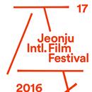 17회 JeonjuIFF | 숫자로 미리보기, 17번째 전주의 봄