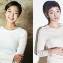 김고은과 박소담은 닮지 않았다